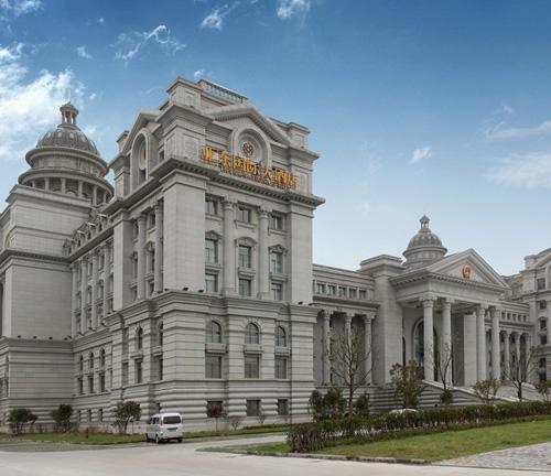 亚东国际大酒店