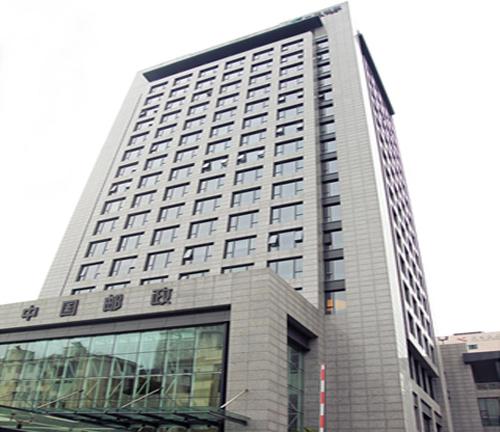 中国邮政办公大楼