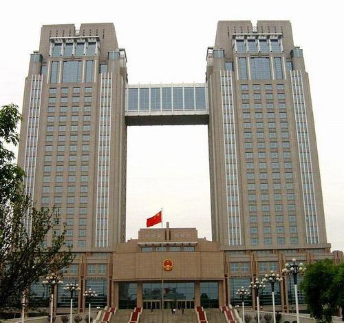 咸宁国税局万博中国官网手机登录大楼