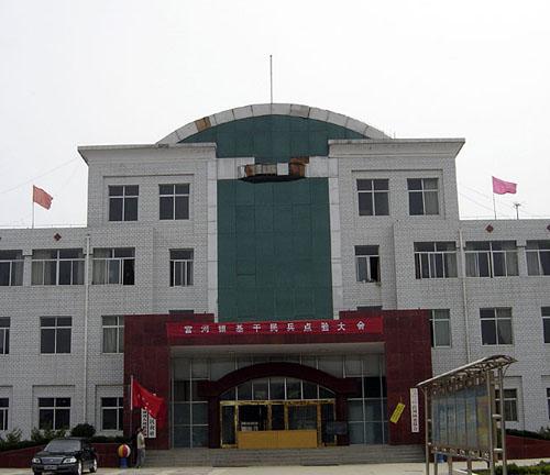 镇政府万博中国官网手机登录大楼