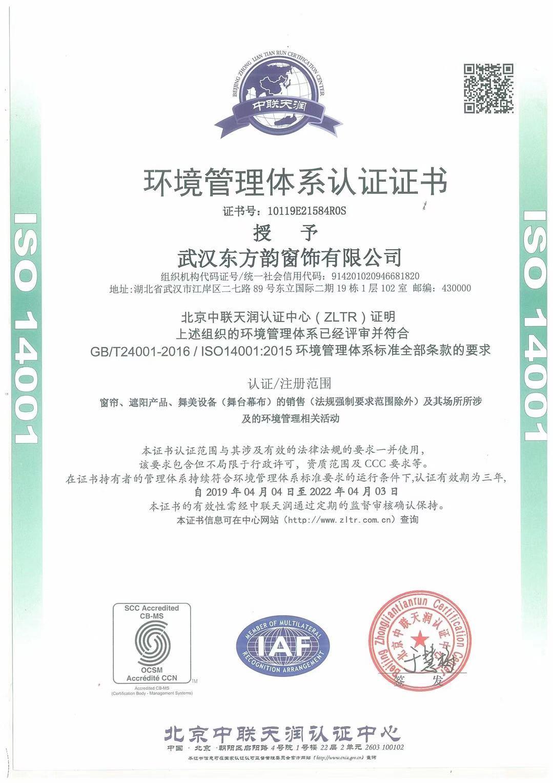 AAA中国信用企业